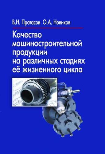 Светильник для гаража в Украине