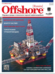 Offshore [Russia] № 2 [12], май 2016