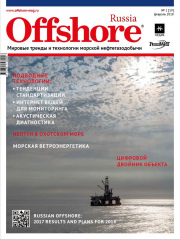 Offshore [Russia] № 1 [19], февраль 2018