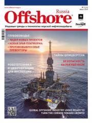Offshore [Russia] № 3 [21], август 2018