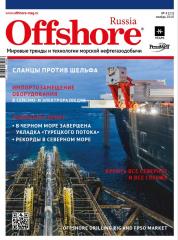Offshore [Russia] № 4 [22], ноябрь 2018