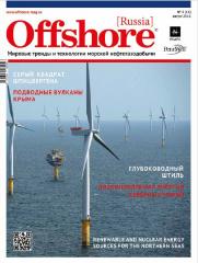 Offshore [Russia] № 3 [13], август 2016