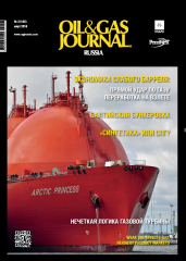 Oil&Gas Journal № 3 [102], март 2016