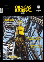 Oil&Gas Journal № 6-7 [127], июнь-июль 2018