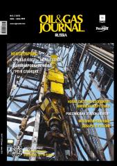 Oil&Gas Journal № 6-7 [127], июнь-июль 2018