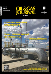 Oil&Gas Journal № 6 [116], июнь 2017