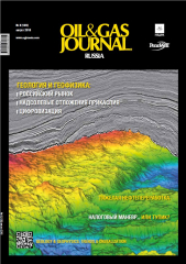 Oil&Gas Journal № 8 [128], август 2018